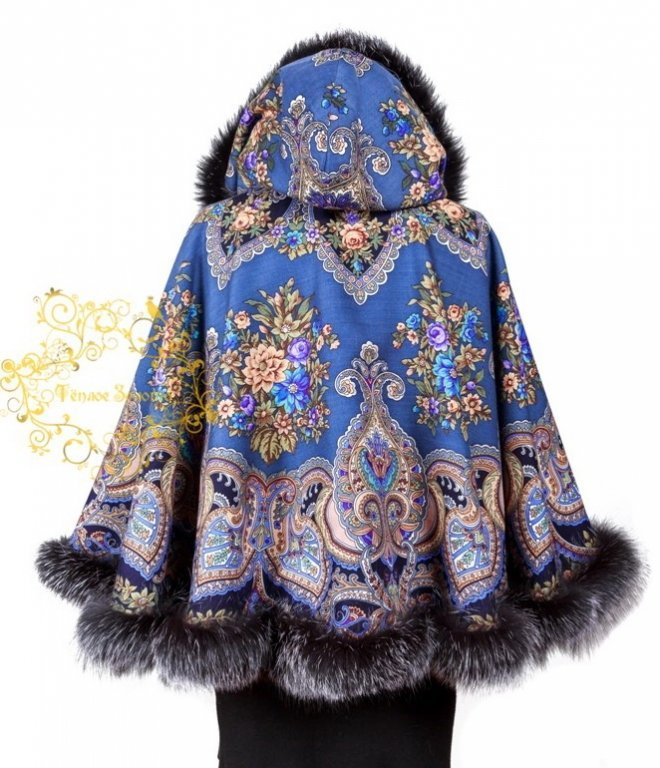 Куртка с лисой Самара